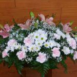 Centro bajo de flor variada
